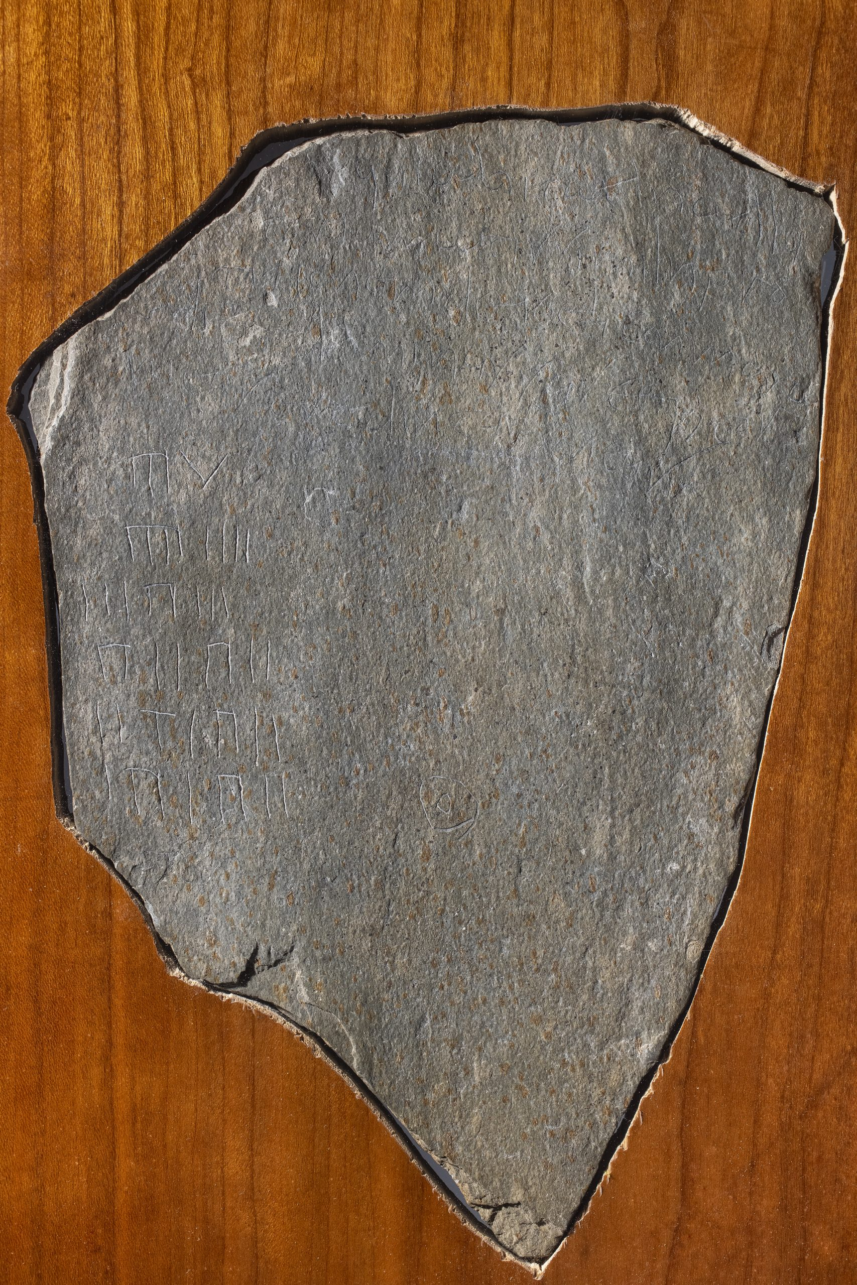 Pizarra de Diego ÁlvaroEl Castillo, Diego ÁlvaroÉpoca visigoda. Siglo VII Pizarra[68/./58]. Sala VI